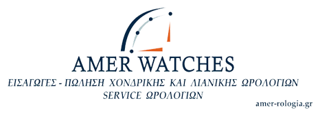 Amer Watches